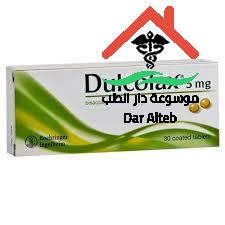 Photo of dulcolax 5mg للتنحيف