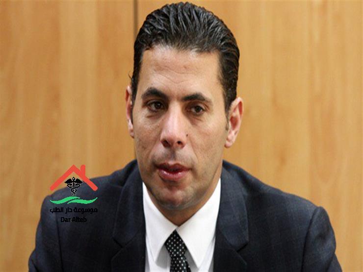 Photo of علاج حمى البحر المتوسط للدكتور سعيد حساسين