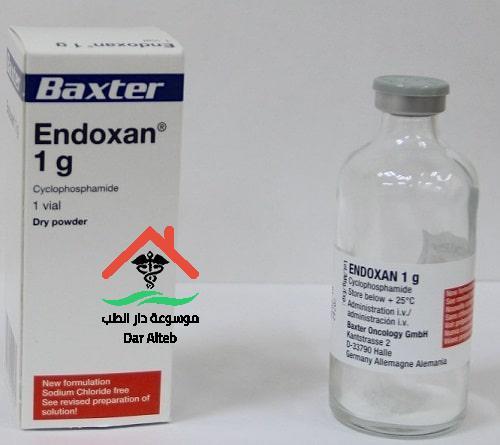 إندوكسان Endoxan Enjection