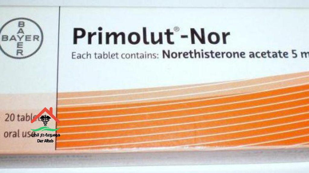 Photo of بريمولوت Primolut الجرعة وطريقة الاستعمال