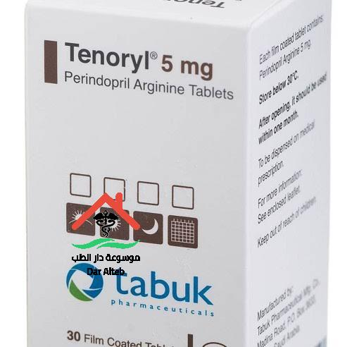 تينوريل أقراص