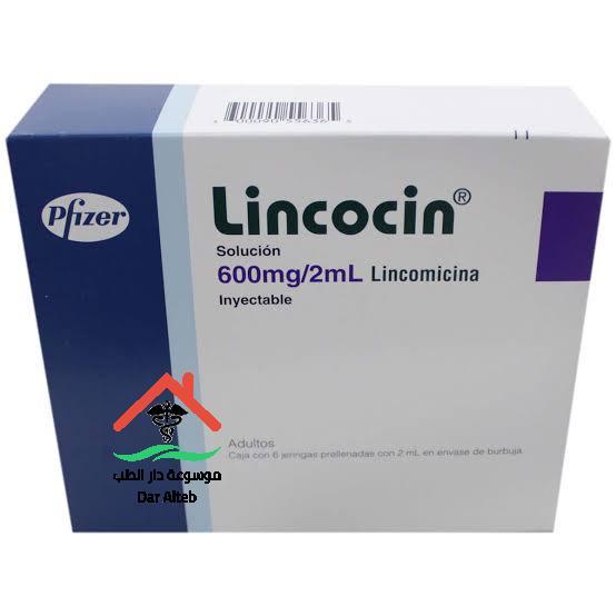 Photo of لينكوسين Lincocin حقن الجرعة ودواعى الاستعمال