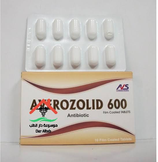 Photo of averozolid 600