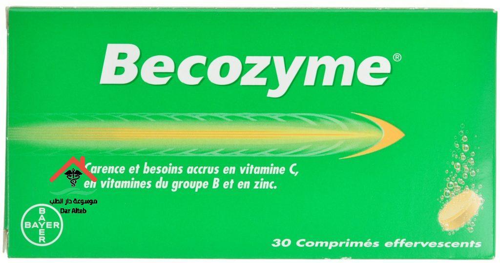 Photo of حقن Becozyme بيكوزيم دواعي الاستعمال والجرعة