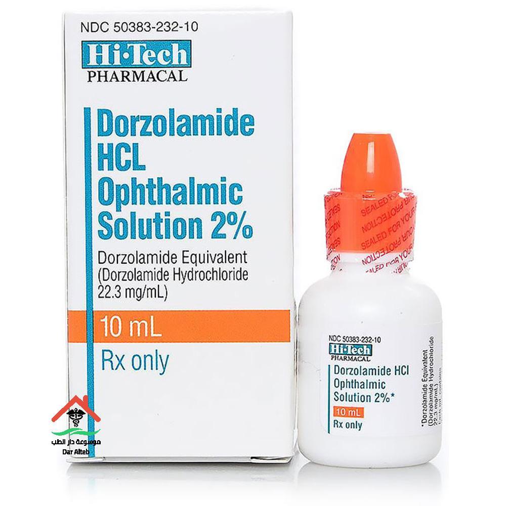 Photo of DORZOLAMIDE دورزولاميد